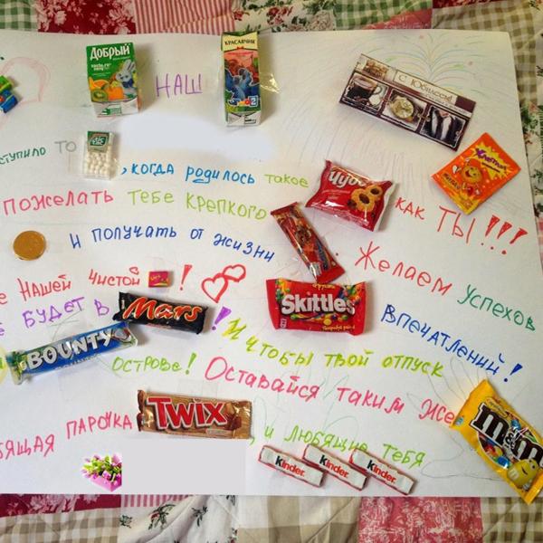 плакат со сладостями для лучшего друга