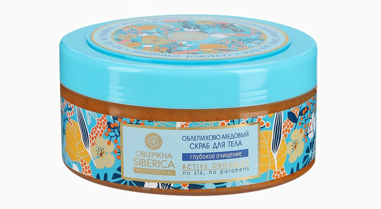 Облепихово медовый скраб от Narura Siberica 120 руб. 7 российских марок косметики, которым мы ставим like