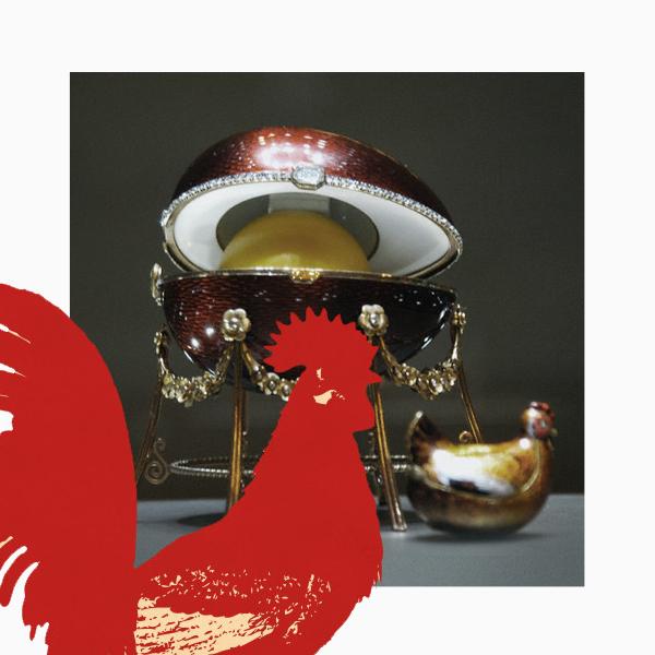 005 small4 Самые дорогие ювелирные яйца Фаберже