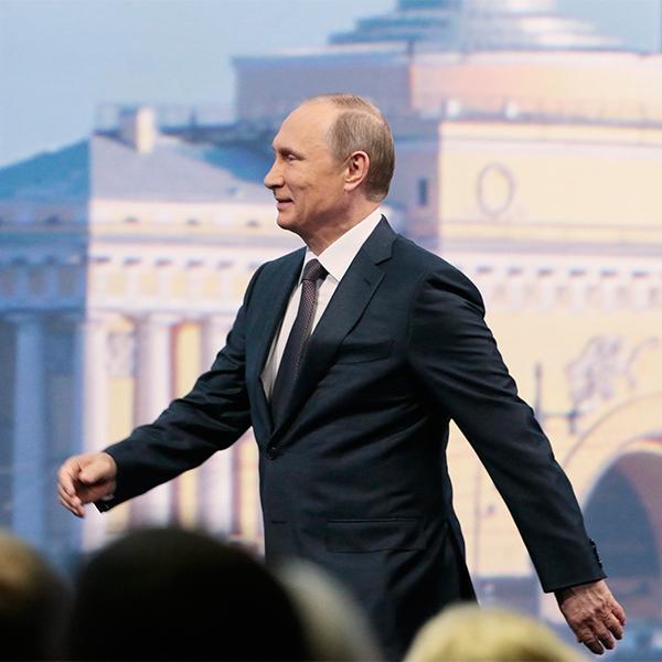 Владимир Путин XIX Петербургский международный экономический форум. Итоги