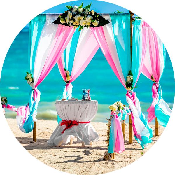 Dominicana Как организовать свадьбу за границей?