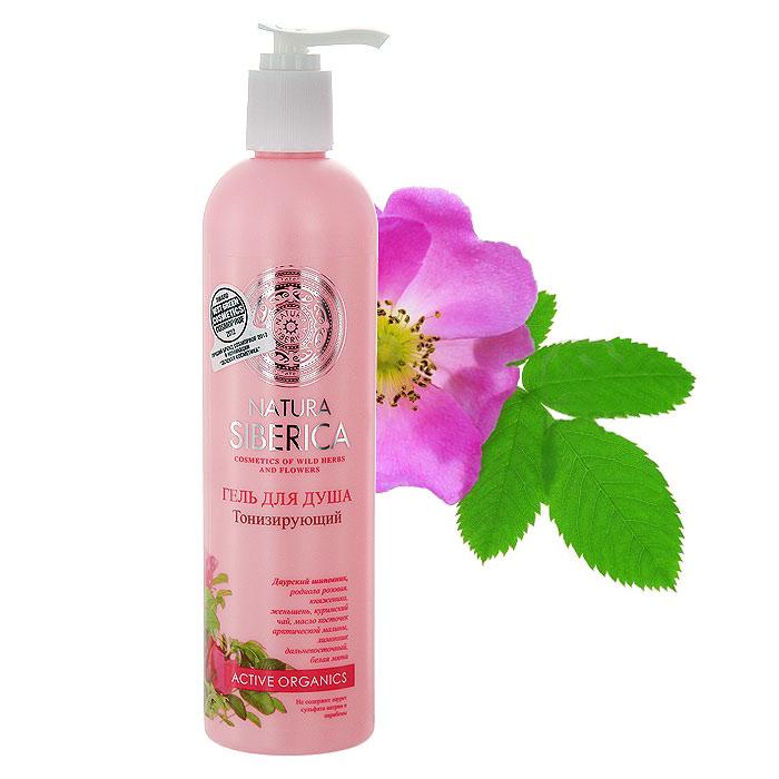 13326 natura siberica cosmetics bag ru enl Как сократить расходы<br/>на красоту летом