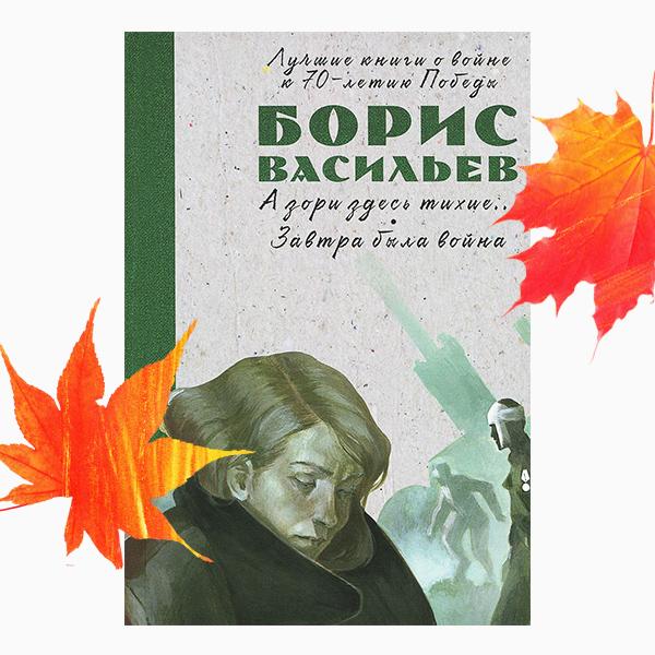 006 small3 7 классических произведений, которые стоит перечитать