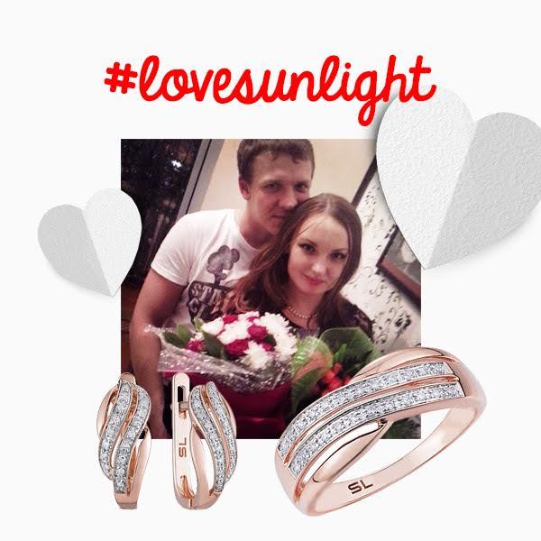 024 small Итоги конкурса #lovesunlight