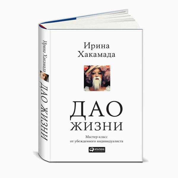 001 small6 3 психологические книжки, которые изменят жизнь к лучшему