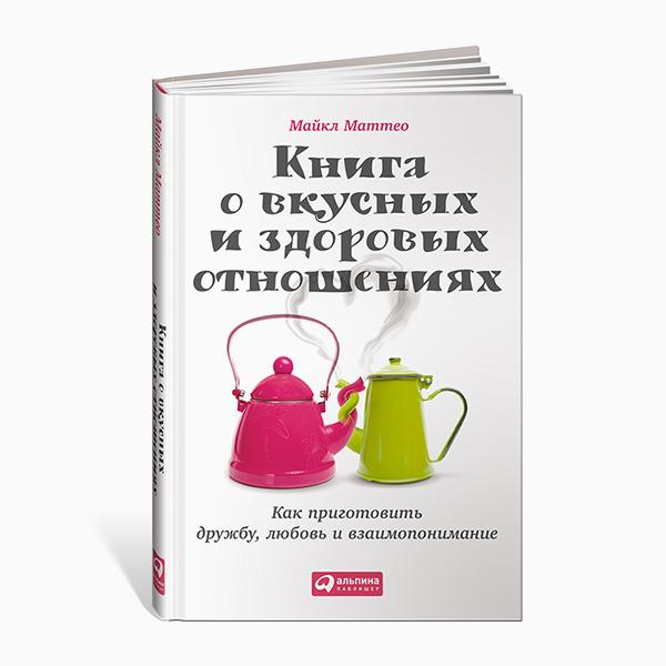 003 small4 3 психологические книжки, которые изменят жизнь к лучшему