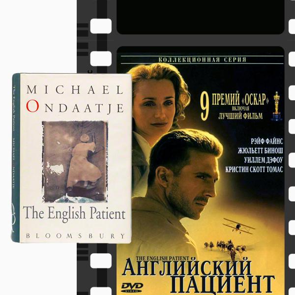 002 small10 5 лучших экранизаций книг, получивших Букеровскую премию