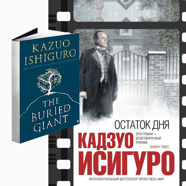 004 small8 5 лучших экранизаций книг, получивших Букеровскую премию