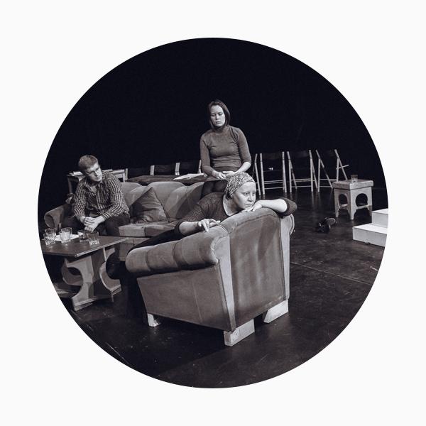 Пьеса «Кто боится Вирджинии Вульф?»