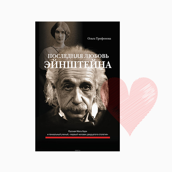 004 small15 5 книг о любви, когда захочется романтики
