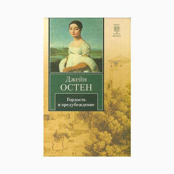 005 small7 6 книг, которые можно перечитывать бесконечно