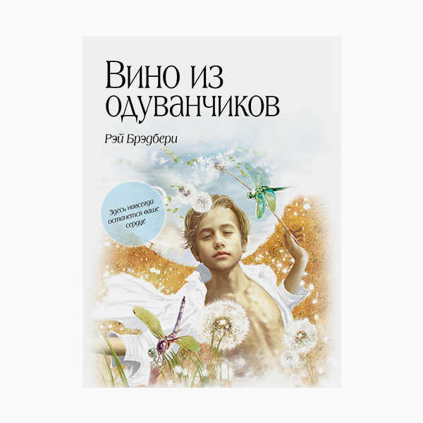 006 small7 6 книг, которые можно перечитывать бесконечно
