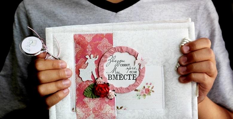 Подарок мужу на 15 лет и 20 лет совместной жизни