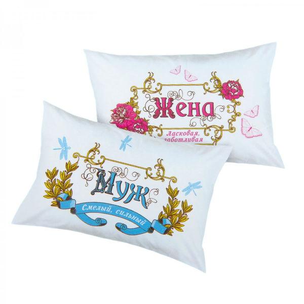 Подушки с надписями «муж» и «жена»