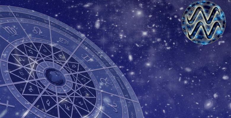 Знак зодиака Водолей даты рождения с 21 января