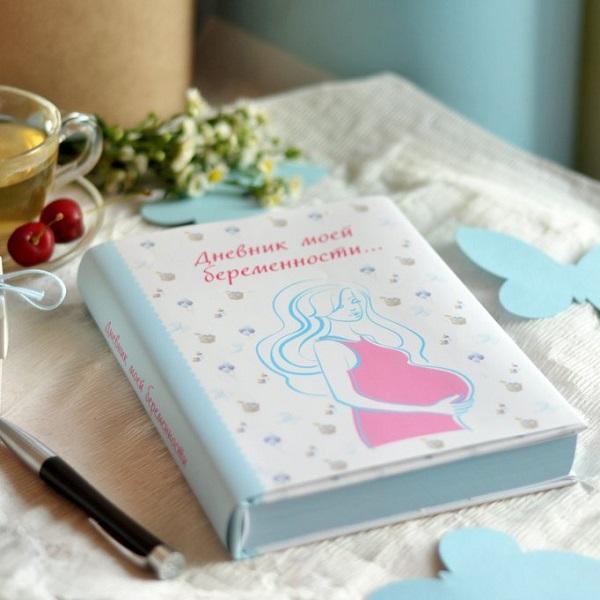 практичный подарок для будущей мамы
