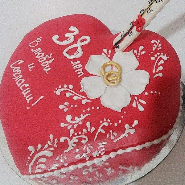 Поздравление день, открытка на 38 лет брака