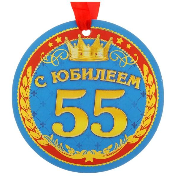 стихи для вручения медали юбиляру