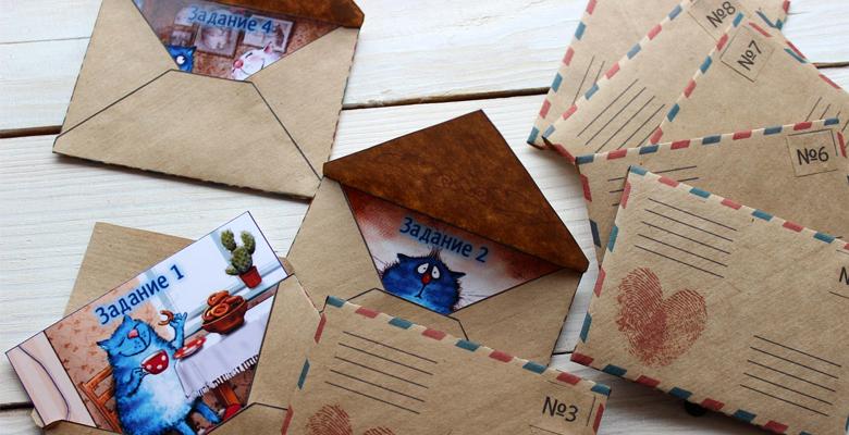 Как написать записки найди подарок