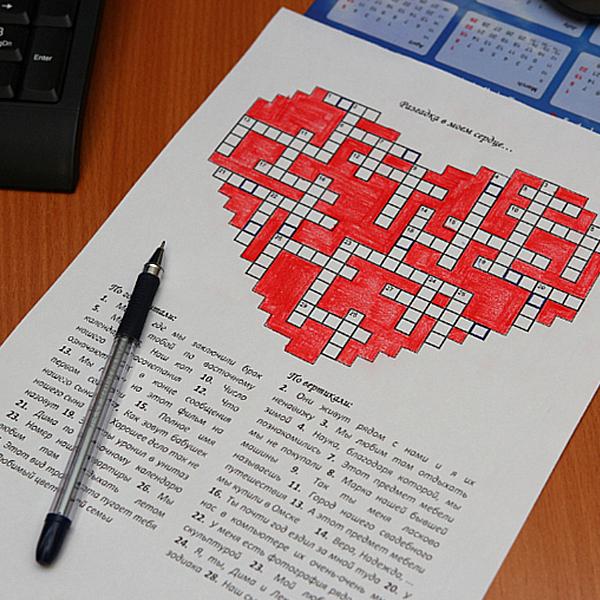 кроссворд в форме сердца