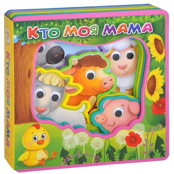 детская книга для ребенка