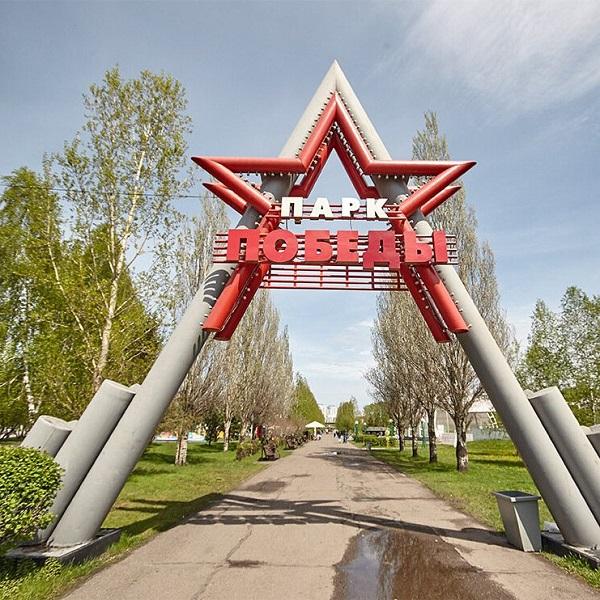 вход в кемеровский парк